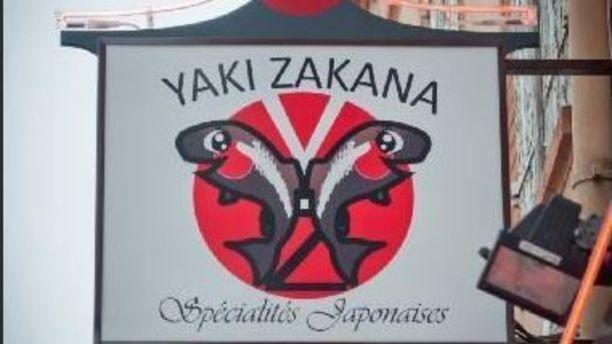 Yaki Zakana Yaki Zakana