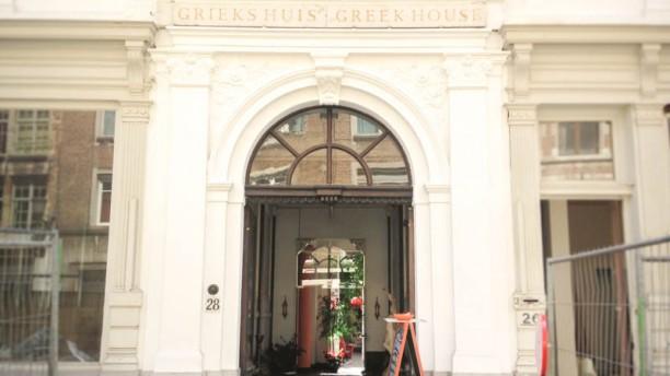 Griekse Taverne entrée