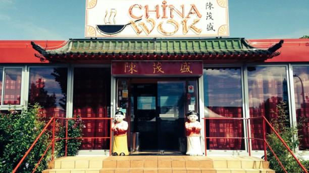 restaurant china wok bordeaux 33300 avis menu et prix. Black Bedroom Furniture Sets. Home Design Ideas