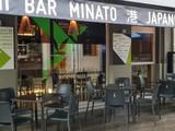 Sushi Bar Minato (A Coruña)