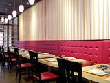 Tei Sushi Bar