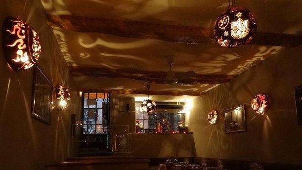Le Kashmir Restaurant