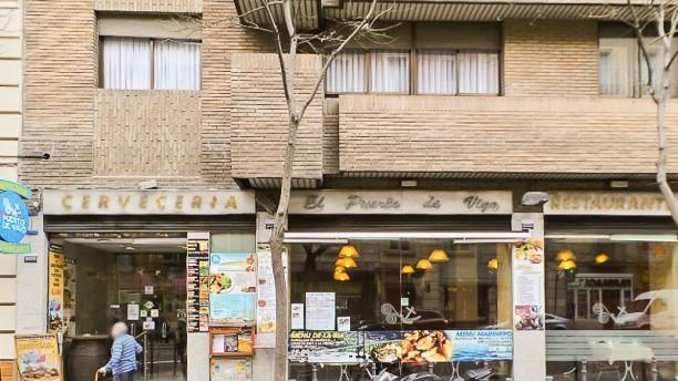 Restaurante nuevo puerto de vigo en madrid templo de for Restaurante puerto rico madrid