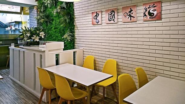 My Savor Salle du restaurant