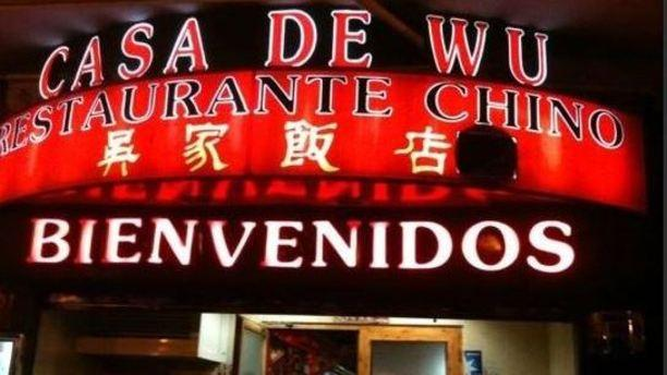 Chino Casa de Wu Casa de Wu