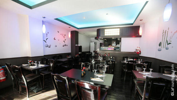 Restaurant imako paris ch telet les halles for Restaurant ville lasalle