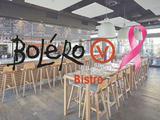Boléro - Brasserie