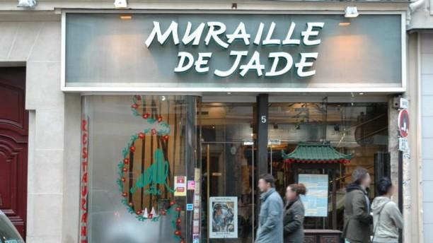 La Muraille de Jade Entrée