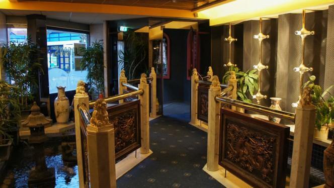 Hoofdingang restaurant - De Lange Muur - Chinees, Zwolle