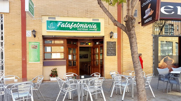 Falafelmanía Restaurante Vegetariano y Vegano Oriental Terraza