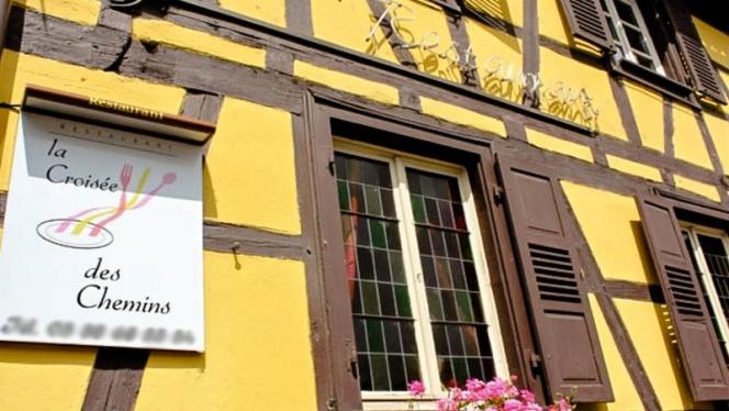 Vue facade - La Croisée des Chemins, Fegersheim