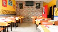 El Guacamole Cantina Mexicana