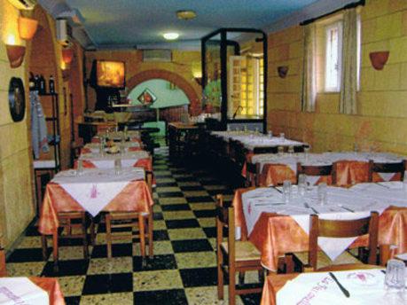 La Fontanella sala