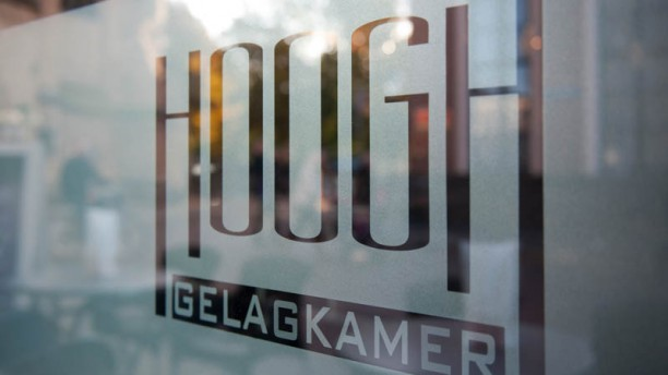 Gelagkamer Hoogh Ingang decoratie