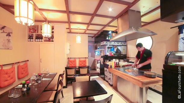 Aomori Salle du restaurant