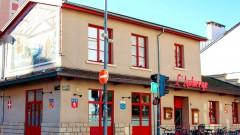 L'Auberge - Restaurant - Lyon