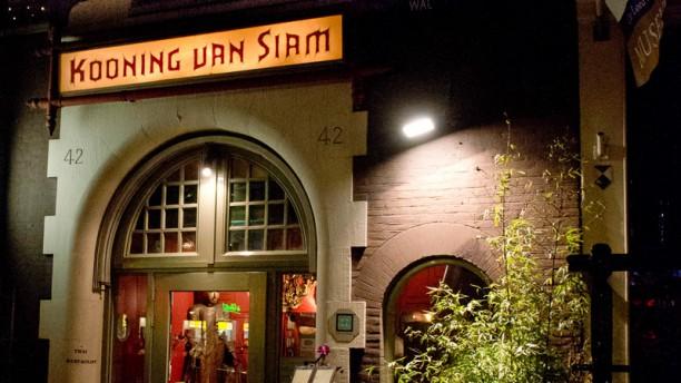 De Kooning van Siam Exterior