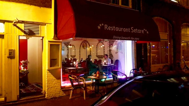 Restaurant Setare Front