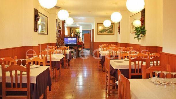 San Kil Vista sala interior