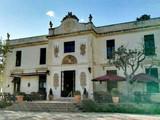 Casino De Tiana