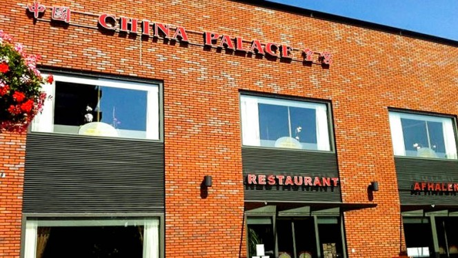 Voorkant - China Palace - Chinees, Zwolle