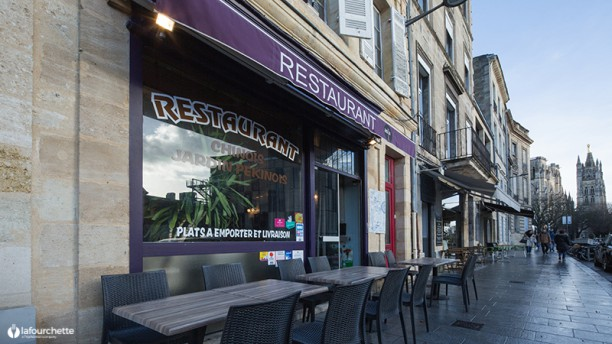 Le jardin pekinois in bordeaux restaurant reviews menu for Restaurant le jardin morat