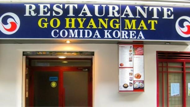Go Hyang Mat Entrada