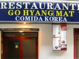 Go Hyang Mat