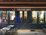 Positive Café