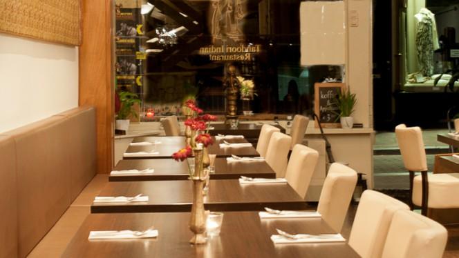restaurantzaal - Purna, Amsterdam
