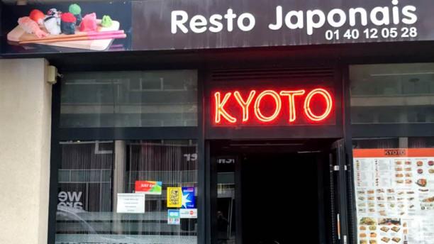 Kyoto Entrée