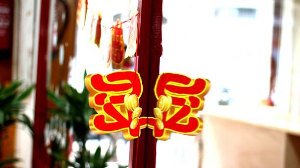 Jiaozi Q Detalle restaurante