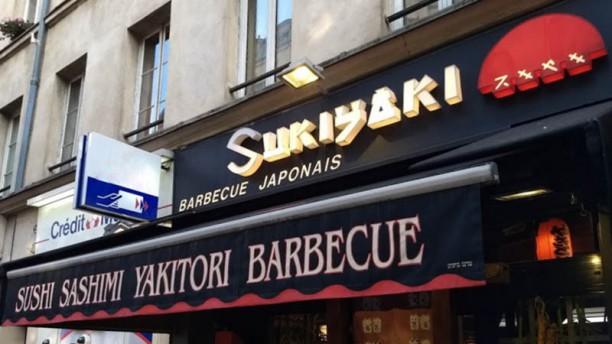 Sukiyaki Entrée