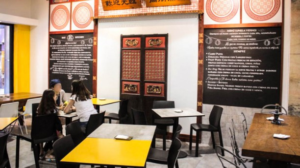 Bao Kitchen Centro Vista de la sala