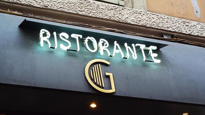 la entrata - Ristorante Giovanni, Torino