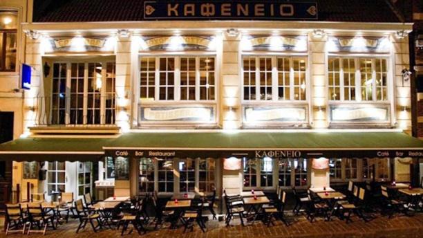 Kafenio Devanture