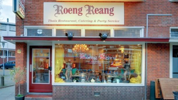 Roeng Reang Restaurant