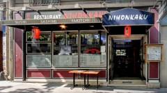 Nihonkaku