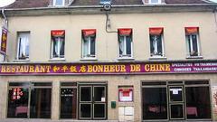 Au bonheur de Chine  restaurants