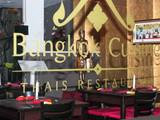 Bangkok Cuisine - Thais Restaurant
