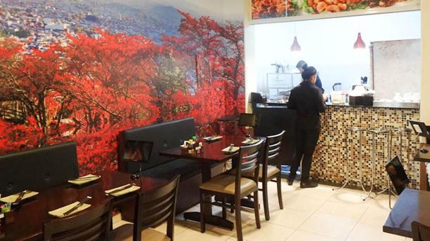 Sushi Rosa de França Vista da sala