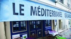 Le Méditerranée - Les Saveurs de Djerba