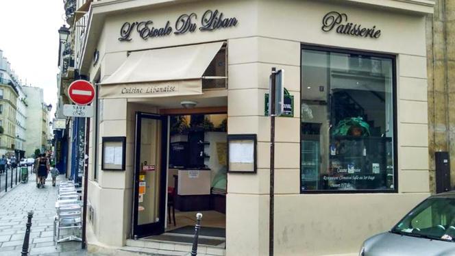 L'escale du Liban - Restaurant - Paris