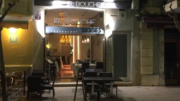 El Boliche de Sitges Entrada